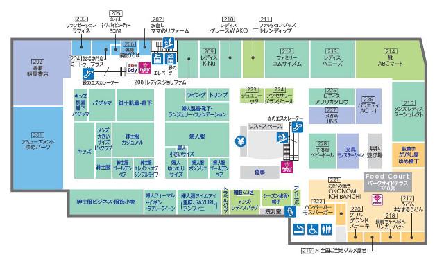 ゆめタウン徳山2Fフロアマップ