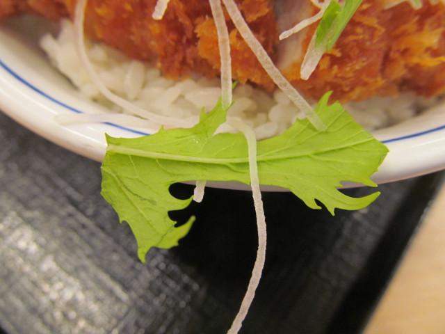 かつや増し増しやさいの塩カツ丼の水菜