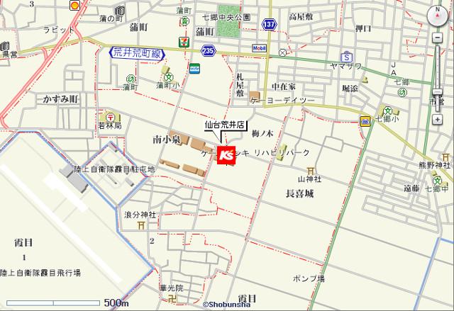 ケーズデンキ仙台荒井店地図