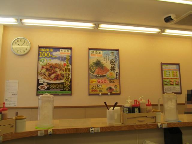 松屋店内の三色丼ポスター