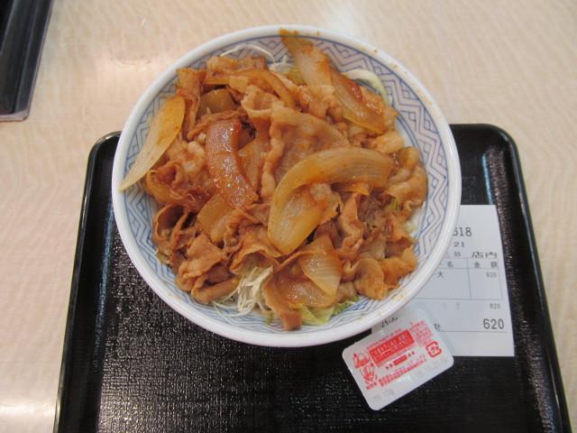 吉野家豚生姜焼丼大盛一式