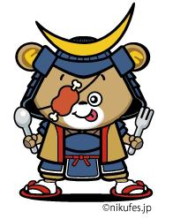 肉フェス仙台2016くーちゃん
