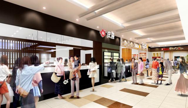 ゆめタウン徳山レストラン街イメージ
