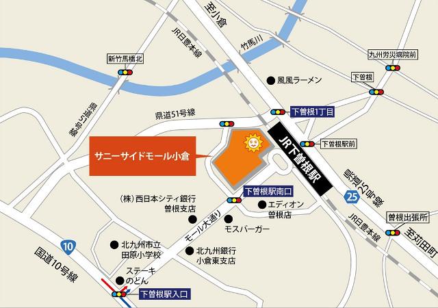 サニーサイドモール小倉近隣地図