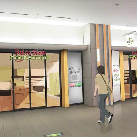 東急ストアフードステーション用賀店オープンサムネイル