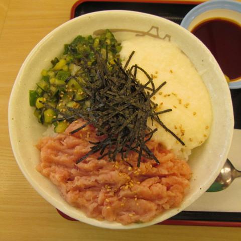 松屋三色丼大盛賞味サムネイル