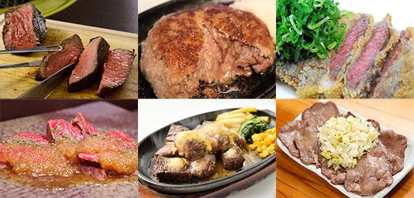 肉フェスKANAZAWA2016肉料理たち第1弾20160810