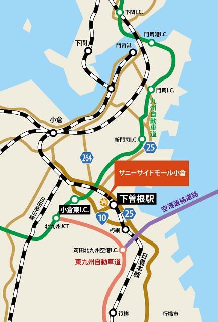 サニーサイドモール小倉広域地図
