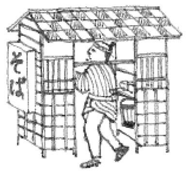 両国江戸NOREN蕎麦イメージ画像
