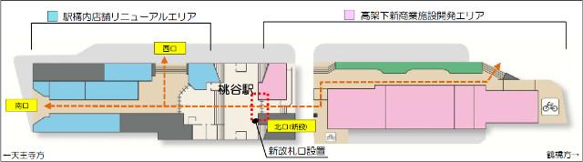 桃谷駅開発フロアマップ全体