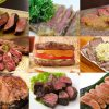 肉フェス餃子フェス福岡2016出店一覧メニューサムネイル