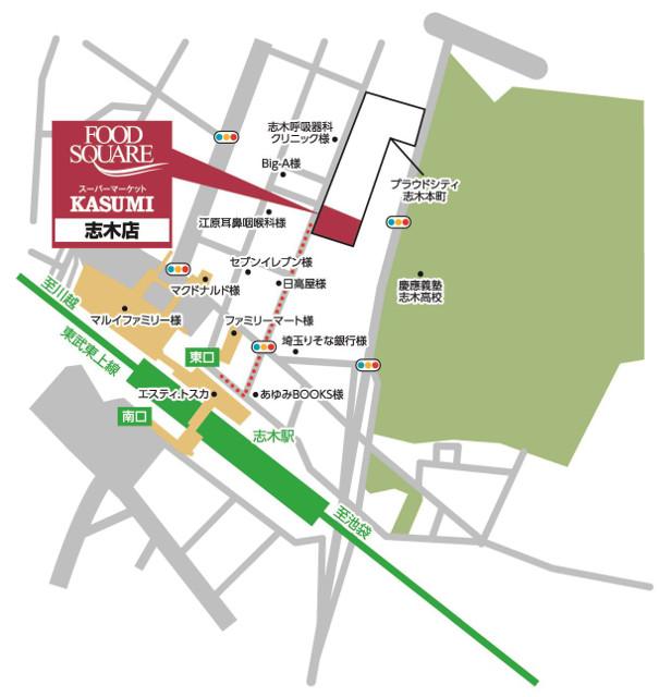 フードスクエアカスミ志木店地図