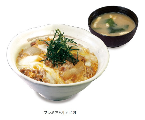松屋プレミアム牛とじ丼商品画像