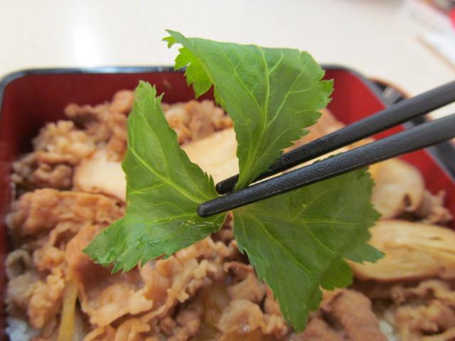 吉野家松茸牛丼の三つ葉持ち上げ