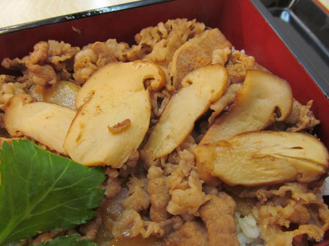 吉野家松茸牛丼の松茸