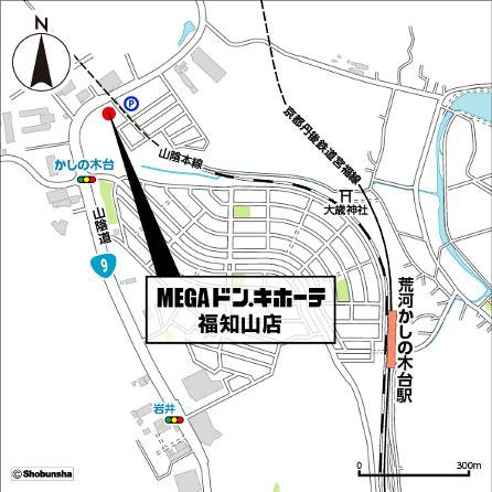 MEGAドンキホーテ福知山店周辺地図