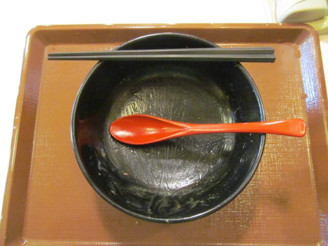 すき家アボカド牛丼を完食