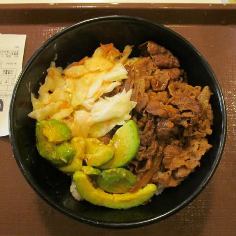 すき家アボカド牛丼ごはん大盛賞味サムネイル