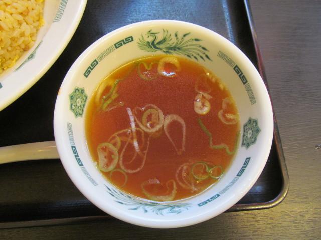 日高屋チャーハンのスープ20160902