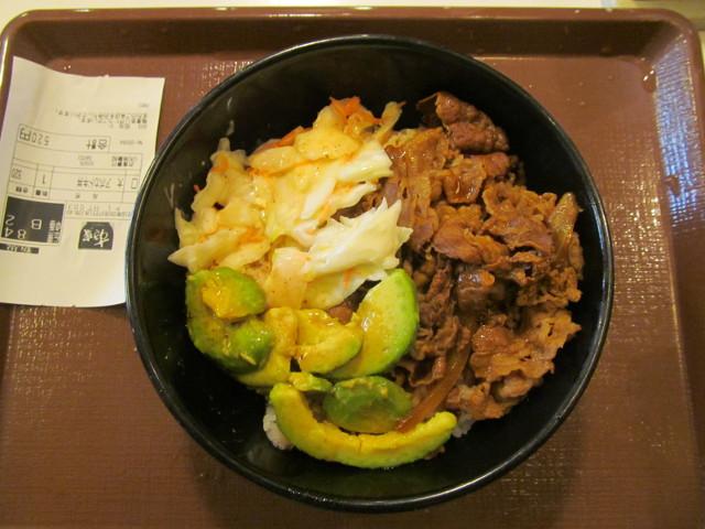 すき家アボカド牛丼ごはん大盛