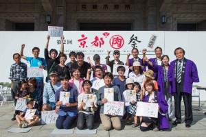 第2回京都肉祭の様子3