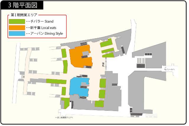 ペリエ千葉3階平面図20160826