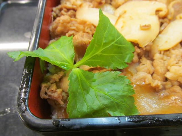吉野家松茸牛丼の三つ葉