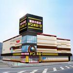 ドンキホーテ福岡今宿店オープンサムネイル