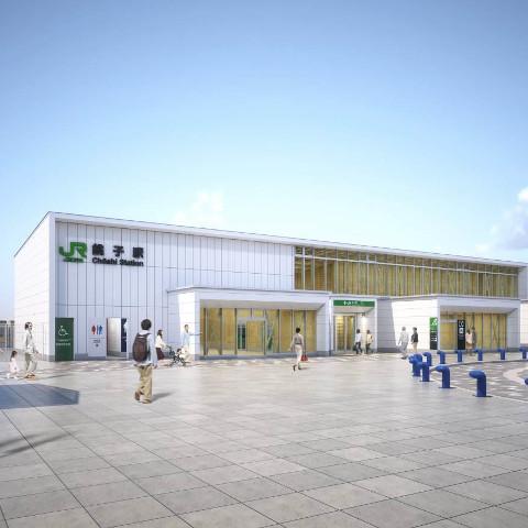 銚子駅新駅舎2017年度冬開業予定サムネイル