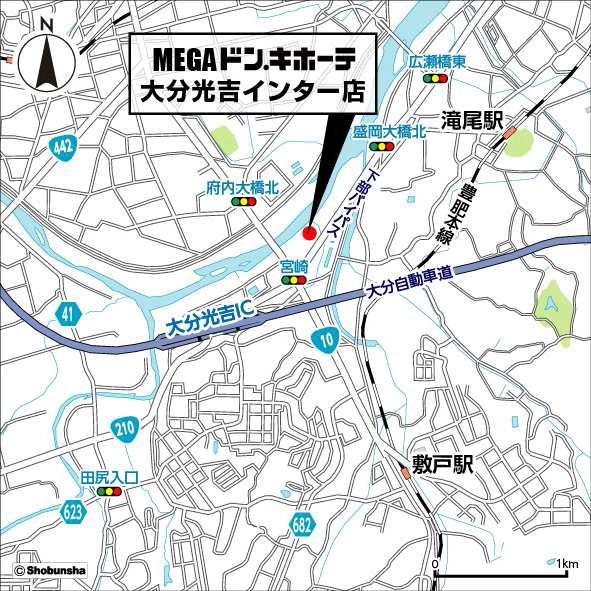 MEGAドンキホーテ大分光吉インター店周辺地図