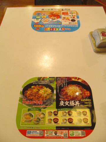 すき家テーブルのアボカド牛丼ステッカー