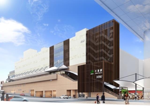 千葉駅新駅舎外観イメージ