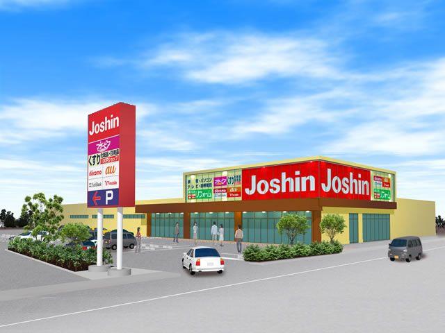 ジョーシン太子店外観イメージ