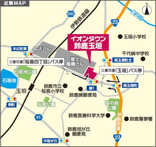 イオンタウン鈴鹿玉垣周辺地図