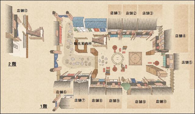 両国江戸NOREN館内フロアマップ20161028