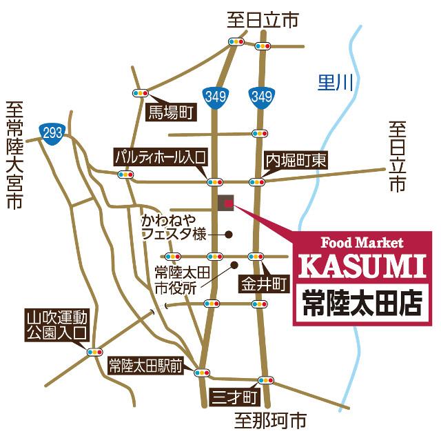 フードマーケットカスミ常陸太田店地図