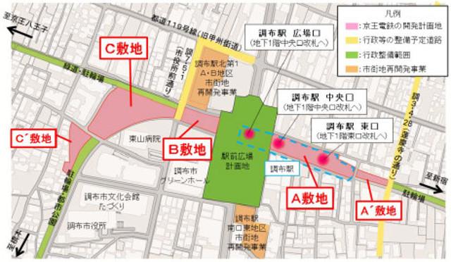 調布駅周辺開発計画マップ640拡大20161027