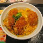 なか卯牡蠣とじ丼賞味サムネイル