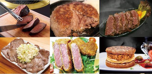 肉フェス餃子フェス2016秋田の肉料理たち20161005