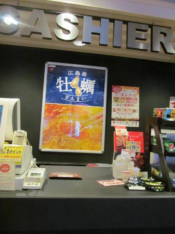 ガスト店内壁の広島産牡蠣ざんまいフェアポスター20161020