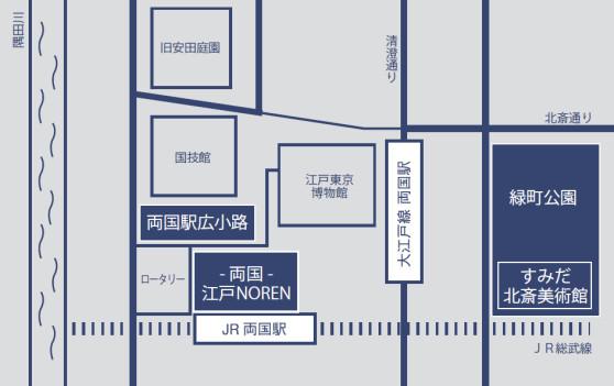 両国江戸NOREN地図558_20161028