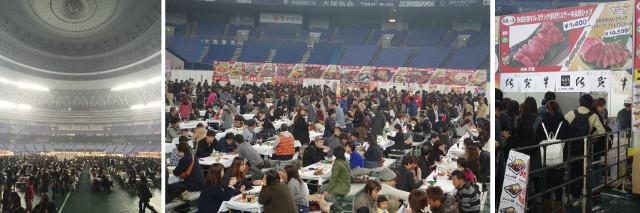 肉フェス京セラドーム大阪2016の様子1