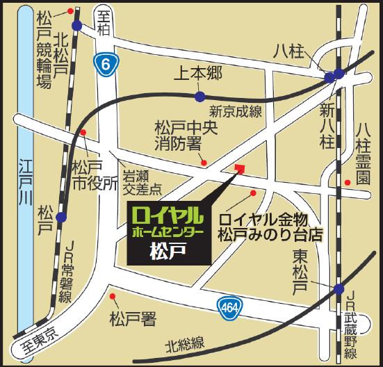 ロイヤルホームセンター松戸地図