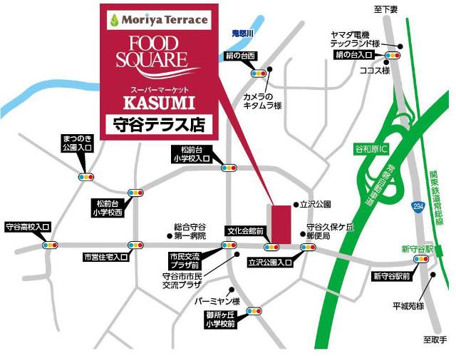 フードスクエア守谷テラス店地図