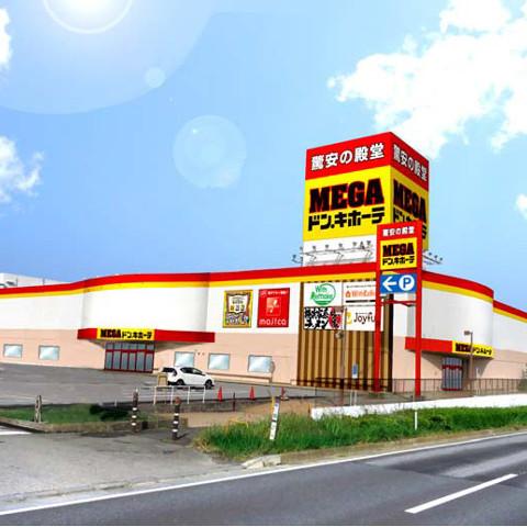 MEGAドンキホーテ八千代16号バイパス店オープンサムネイル