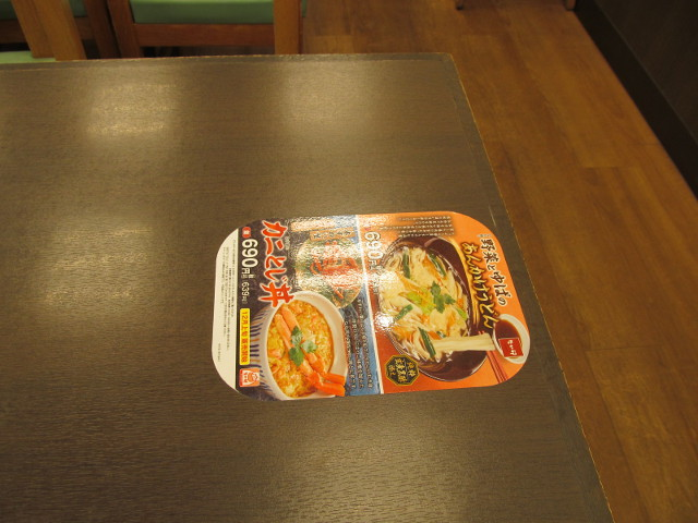 なか卯テーブルのステッカー20161109