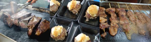 肉フェスニクトーバーフェス肉料理イメージ20161115
