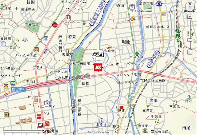 ケーズデンキ飯塚店地図
