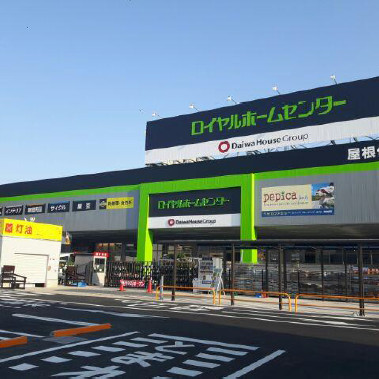 ロイヤルホームセンター松戸オープンサムネイル