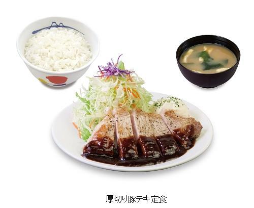 松屋厚切り豚テキ定食2016商品画像20161116